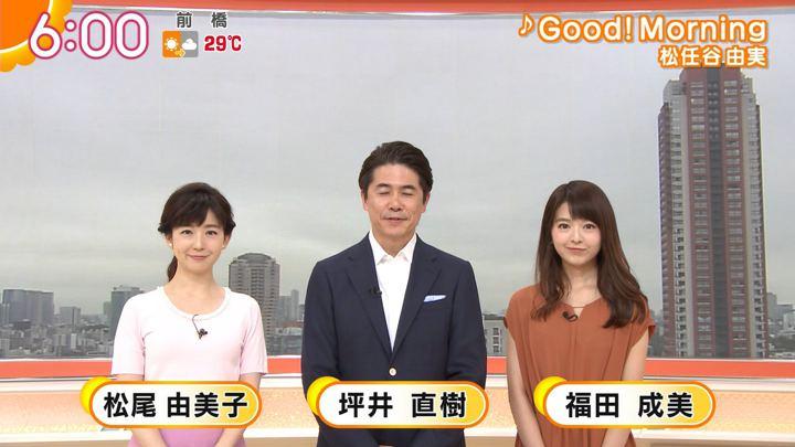 2018年08月20日福田成美の画像14枚目