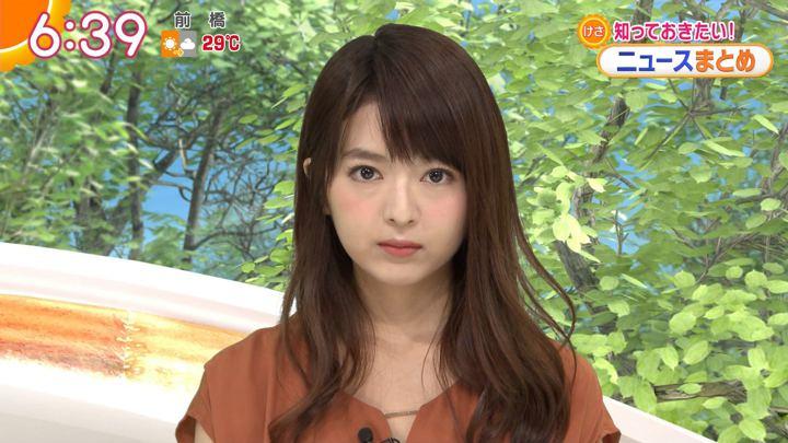 2018年08月20日福田成美の画像18枚目