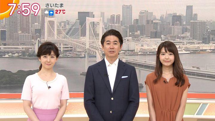 2018年08月20日福田成美の画像29枚目