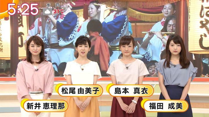 2018年08月21日福田成美の画像06枚目