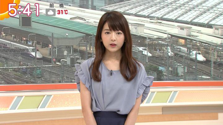 2018年08月21日福田成美の画像08枚目