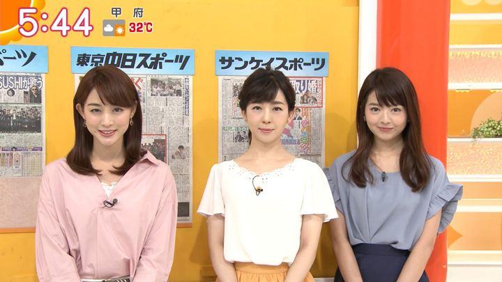 2018年08月21日福田成美の画像09枚目