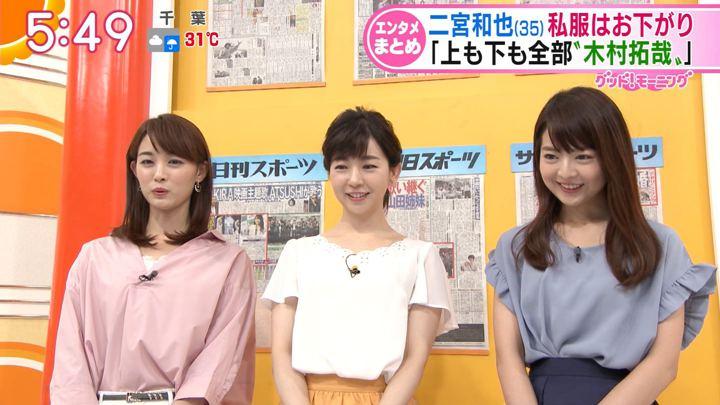 2018年08月21日福田成美の画像10枚目