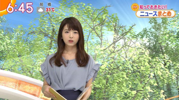 2018年08月21日福田成美の画像14枚目