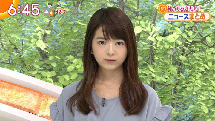2018年08月21日福田成美の画像15枚目