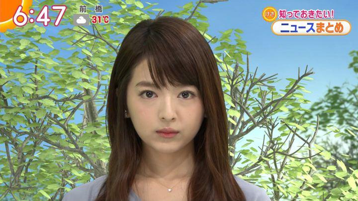 2018年08月21日福田成美の画像16枚目
