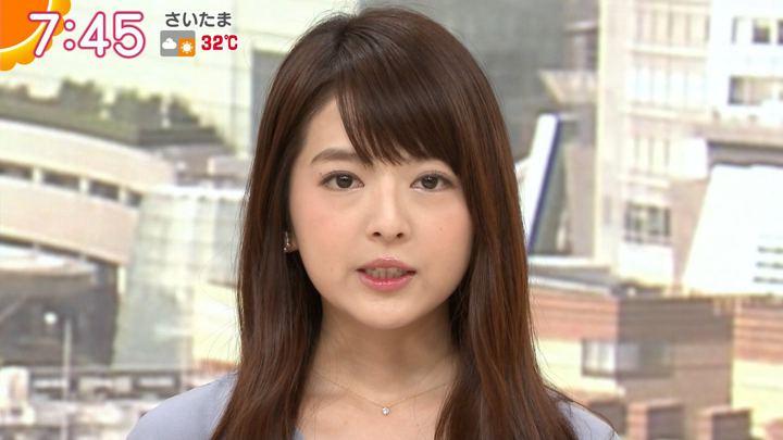 2018年08月21日福田成美の画像20枚目