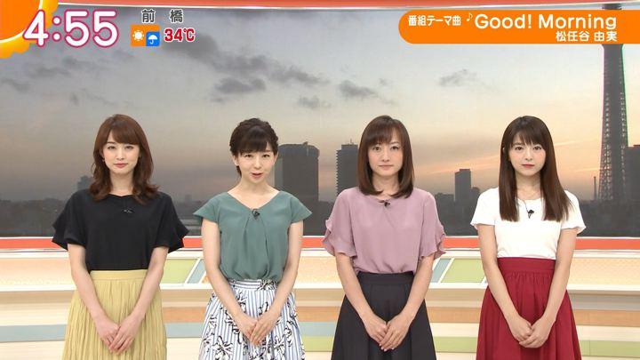 2018年08月23日福田成美の画像01枚目