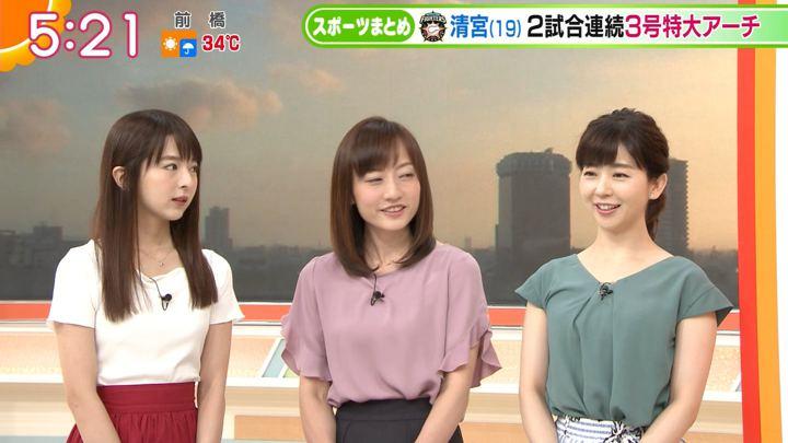 2018年08月23日福田成美の画像04枚目