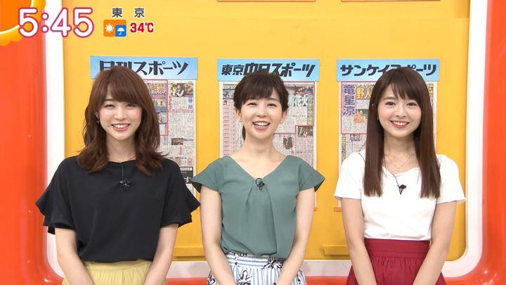 2018年08月23日福田成美の画像09枚目