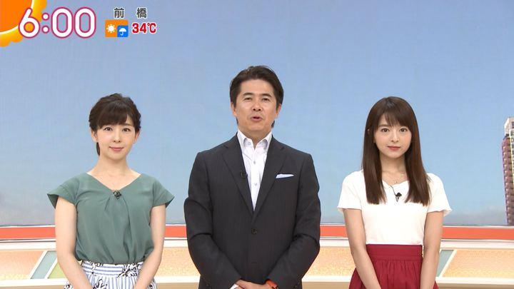 2018年08月23日福田成美の画像12枚目