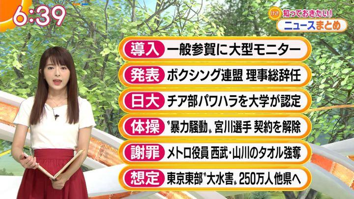 2018年08月23日福田成美の画像17枚目