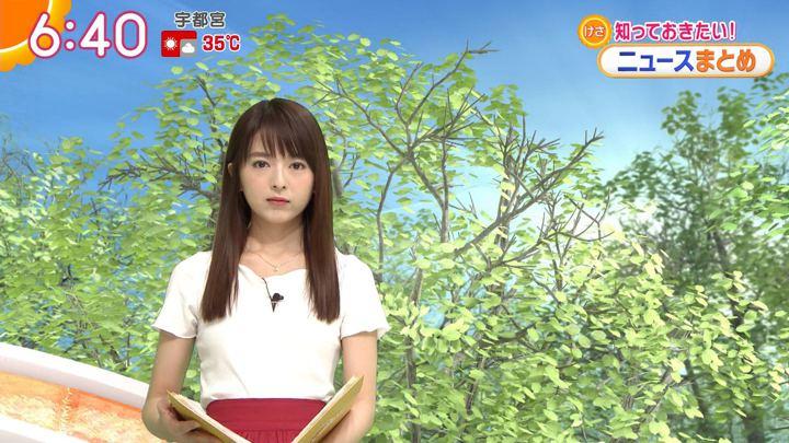 2018年08月23日福田成美の画像18枚目