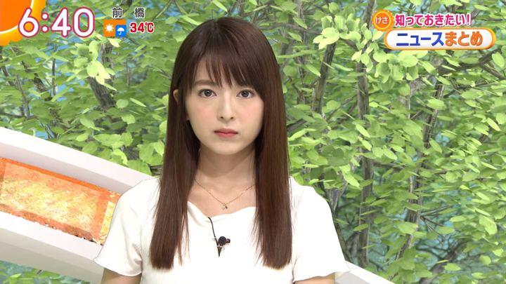 2018年08月23日福田成美の画像19枚目