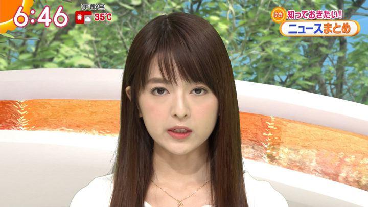2018年08月23日福田成美の画像22枚目