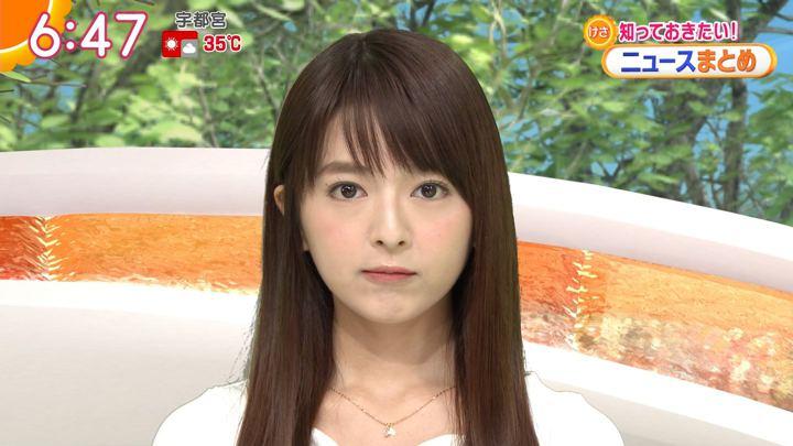 2018年08月23日福田成美の画像23枚目
