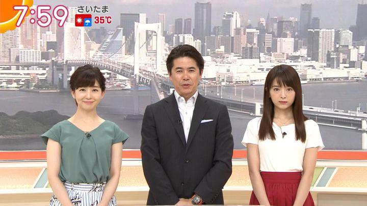2018年08月23日福田成美の画像28枚目