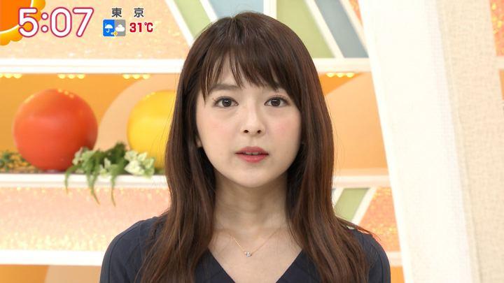 2018年08月24日福田成美の画像03枚目