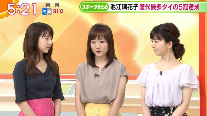 2018年08月24日福田成美の画像04枚目