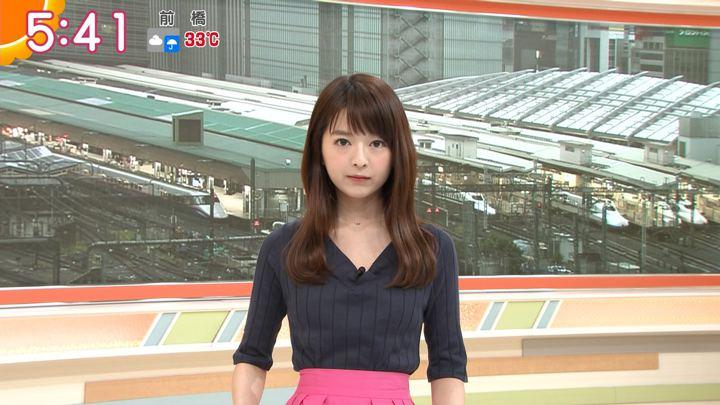 2018年08月24日福田成美の画像10枚目