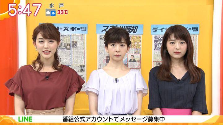 2018年08月24日福田成美の画像11枚目