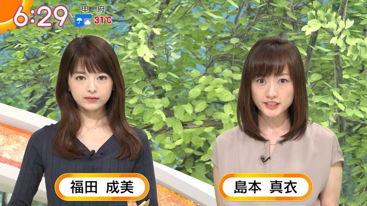 2018年08月24日福田成美の画像14枚目