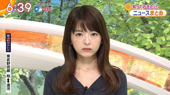 2018年08月24日福田成美の画像16枚目