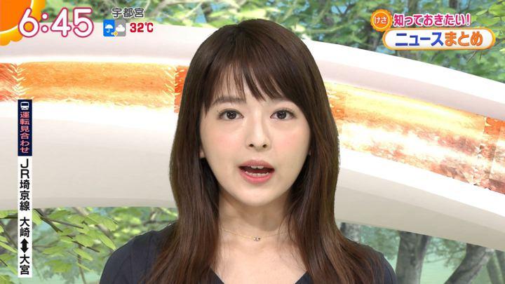 2018年08月24日福田成美の画像19枚目