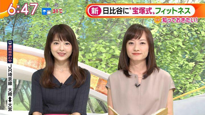 2018年08月24日福田成美の画像21枚目