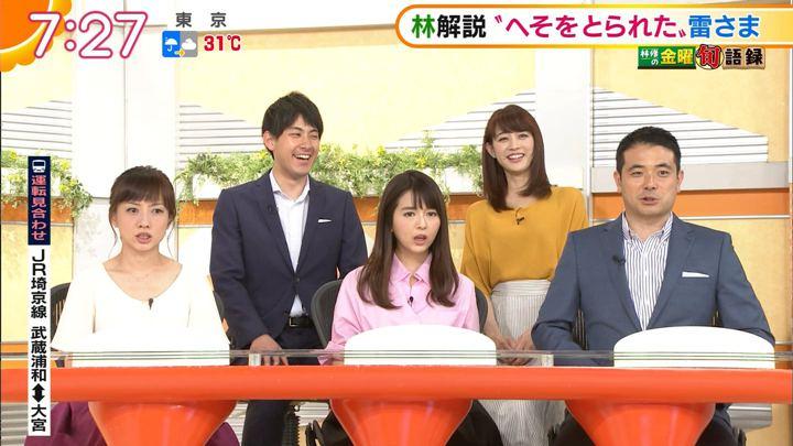2018年08月24日福田成美の画像24枚目