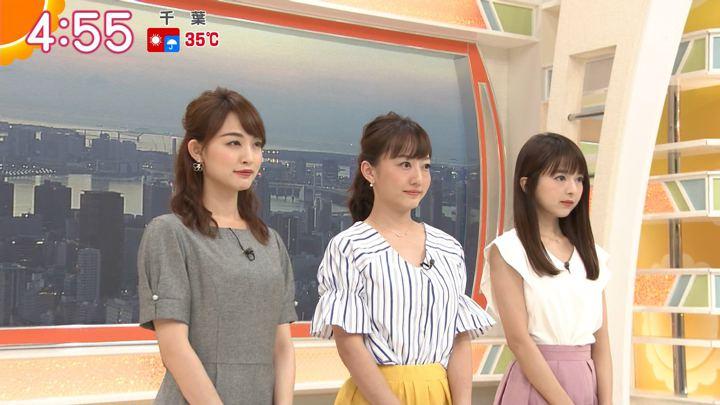 2018年08月27日福田成美の画像01枚目