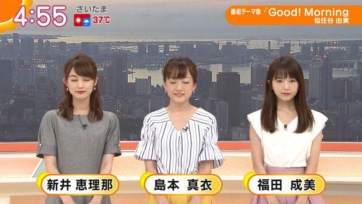 2018年08月27日福田成美の画像02枚目