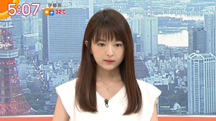 2018年08月27日福田成美の画像04枚目