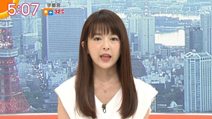 2018年08月27日福田成美の画像05枚目