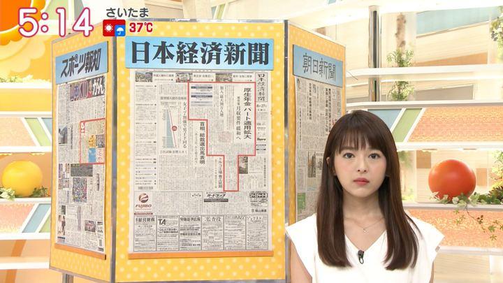 2018年08月27日福田成美の画像07枚目