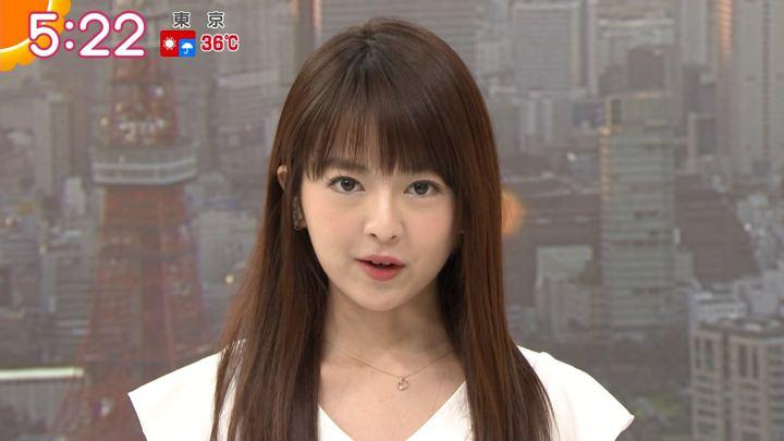 2018年08月27日福田成美の画像09枚目