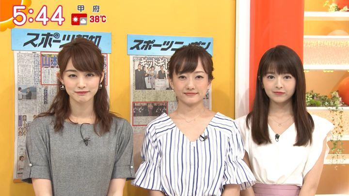2018年08月27日福田成美の画像13枚目