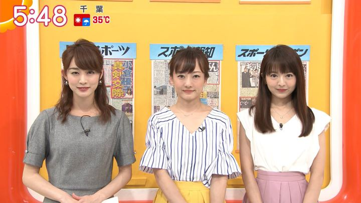 2018年08月27日福田成美の画像14枚目