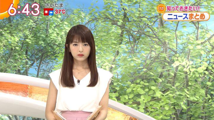 2018年08月27日福田成美の画像17枚目