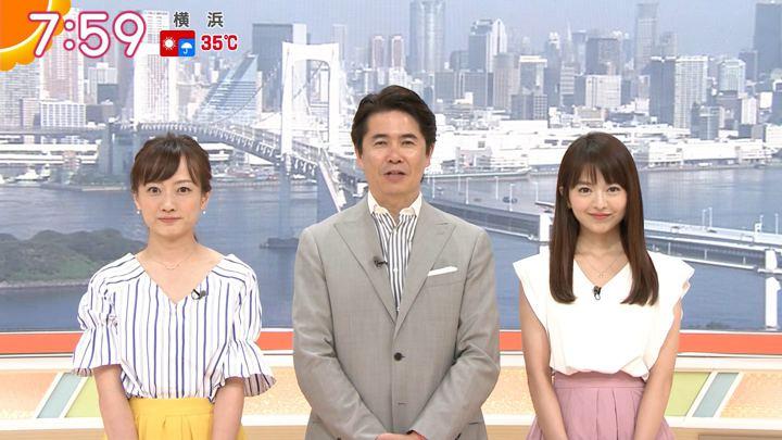 2018年08月27日福田成美の画像23枚目
