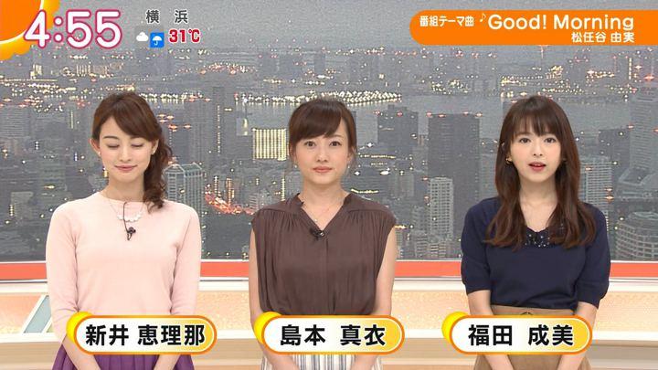 2018年08月28日福田成美の画像01枚目