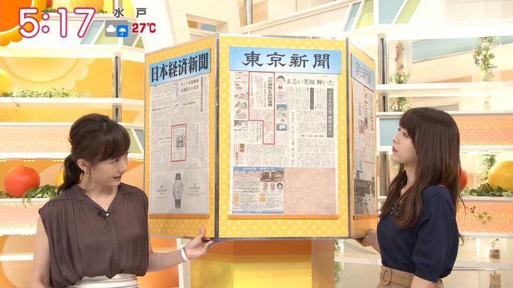 2018年08月28日福田成美の画像06枚目
