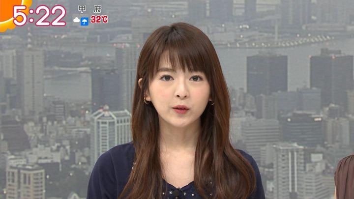 2018年08月28日福田成美の画像09枚目