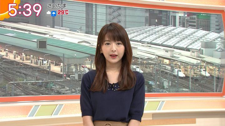 2018年08月28日福田成美の画像12枚目