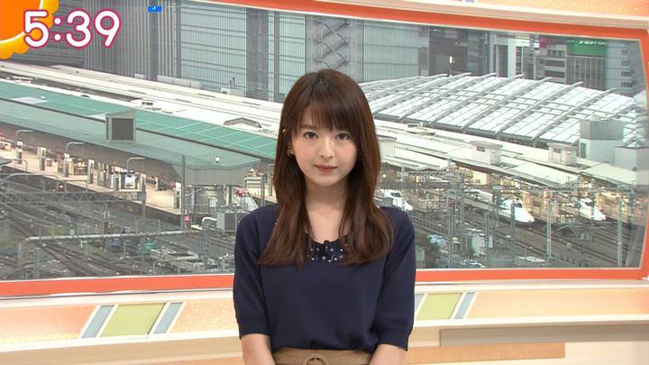 2018年08月28日福田成美の画像13枚目