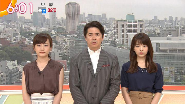 2018年08月28日福田成美の画像17枚目
