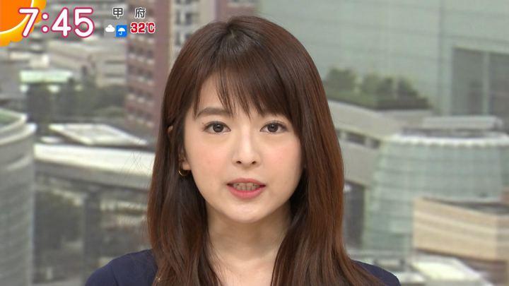 2018年08月28日福田成美の画像21枚目