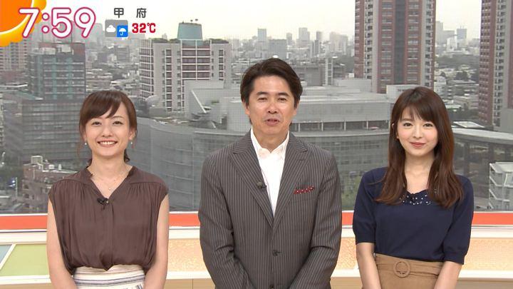2018年08月28日福田成美の画像24枚目