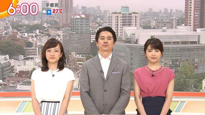 2018年08月29日福田成美の画像17枚目