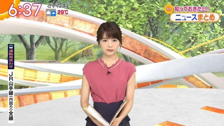 2018年08月29日福田成美の画像19枚目